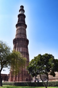 The minar at its full height.